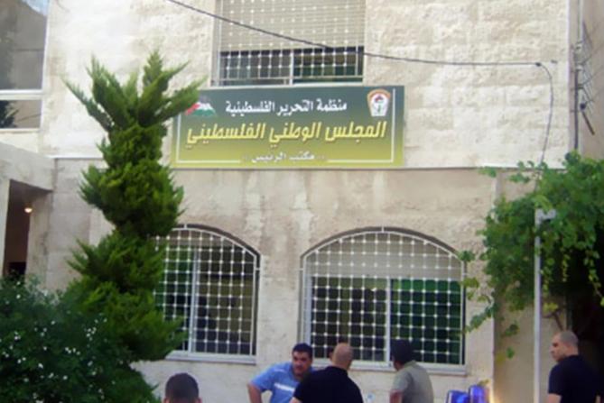 المجلس الوطني: اتفاق تطبيع السودان مع إسرائيل لن يجلب السلام للمنطقة