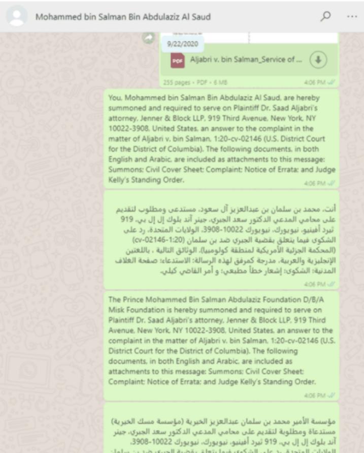 """محكمة تستدعي محمد بن سلمان رسميا في قضية """"فرقة النمر"""""""