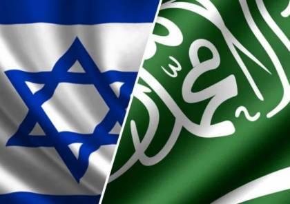 تطبيع إسرائيلي سعودي محتمل يتصدر عناوين الصحف العبرية