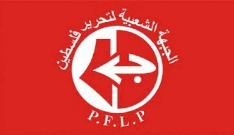 الجبهة الشعبية: الاحتلال يشن حملات ممنهجة لوقف تمويل مؤسسات فلسطينية