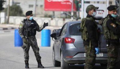 انتربول فلسطين يتسلم من الأردن متهماً بجريمة قتل
