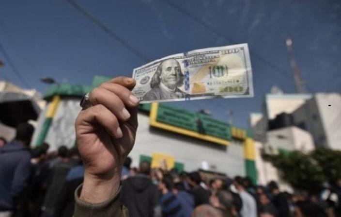 تنمية غزة تُخصص رقمًا مجانيًا للاستفسار عن المنحة القطرية