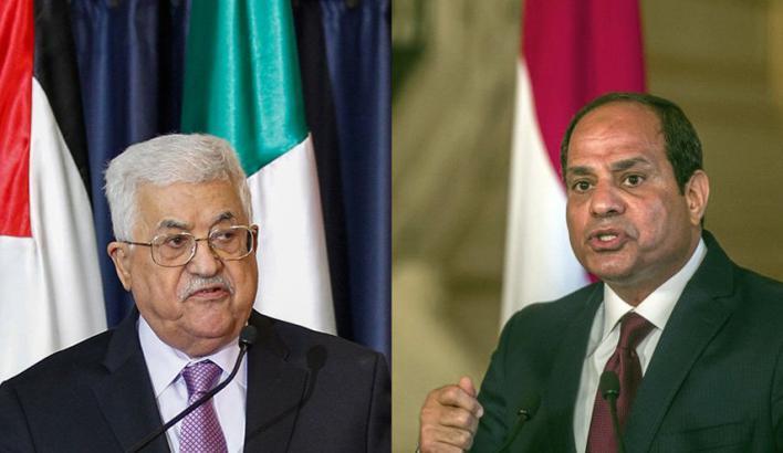 صحيفة عبرية : تركيا تسعى جاهدة لتحل محل مصر ومحمود عباس ينتظر بايدن