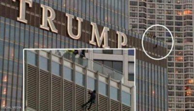 شاهد بالفيديو.. شاب يتسلق برج ترامب للحديث معه