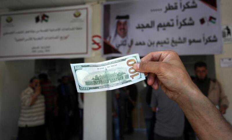 التنمية بغزة تحدد معايير المستفيدين من المنحة القطرية