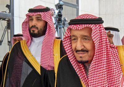 رويترز: الملك سلمان لم يبلغ بزيارة نتنياهو
