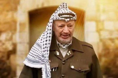 16 عاما على استشهاد الرئيس أبو عمار