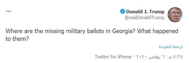 """تغريدة ترامب يتحدث فيها عن بطاقات تصويت عسكرية """"مفقودة"""" في ولاية جورجيا"""