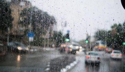 تفاصيل المنخفض الجوي الذي تتأثر به البلاد اليوم