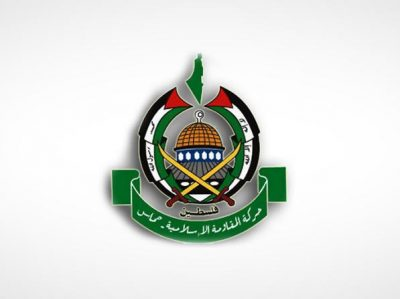 حماس تستنكر العدوان الصهيوني المتكرر على الجولان