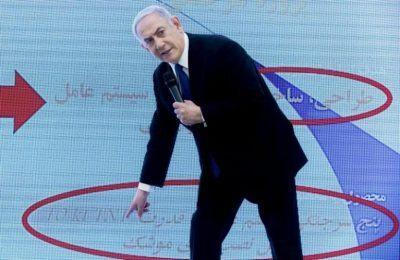 """نتنياهو في 2018 عن عالم نووي إيراني: """"تذكروا هذا الاسم - فخري زادة"""""""