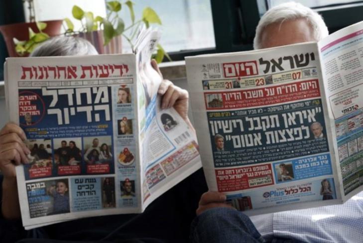 أبرز عناوين الصحف الإخبارية العبرية صباح اليوم الثلاثاء