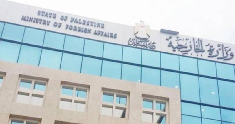 وزارة الخارجية والمغتربين : توضيح هام بشأن سفر الطلبة والمواطنين ورجال الأعمال