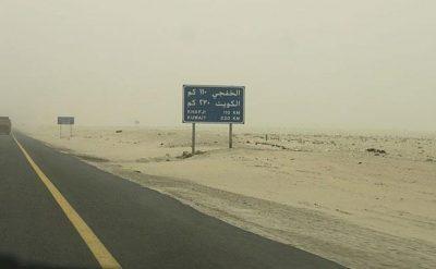 زلزال يضرب الحدود بين الكويت والسعودية
