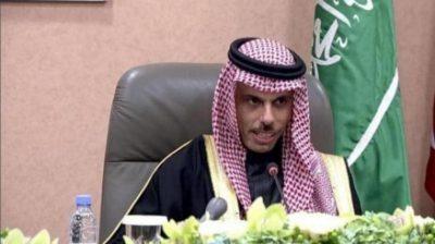 السعودية: نقدر جهود الكويت والولايات المتحدة لتسوية أزمة الخليج