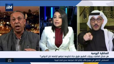 المناظرة اليومية: وقف بث الحلقة بعد مشادة كلامية ساخنة بين ضيف فلسطيني وعضو في وفد اماراتي لإسرائيل