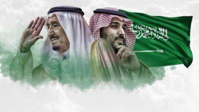 السعودية تلغي زيارة مسؤول إسرائيلي لأراضيها