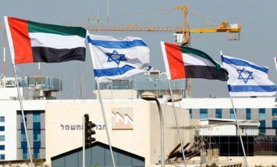 كم سيصل حجم التجارة بين الإمارات وإسرائيل في أول عام بعد التطبيع؟
