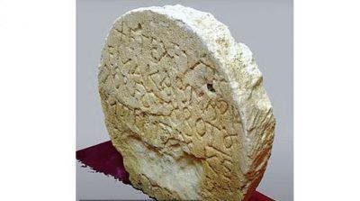شاهد.. اكتشاف قبر يعود لـ 1400 عامًا على الحدود بين مصر وفلسطين