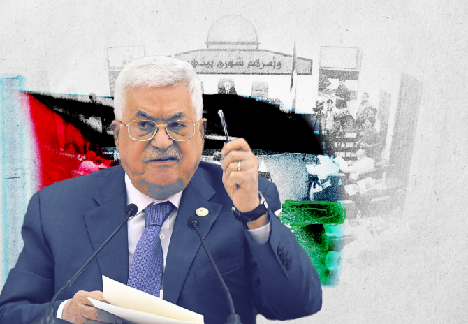 الرئيس أبو مازن يُصدر قراراً بقانون بتعديل قانون الانتخابات العامة الفلسطينية