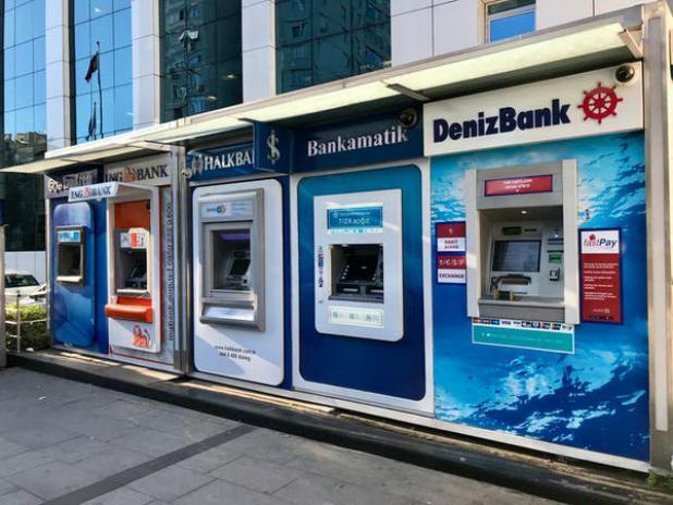 تركيا.. البنوك تخفض ساعات العمل في إطار القيود لمواجهة (كورونا)