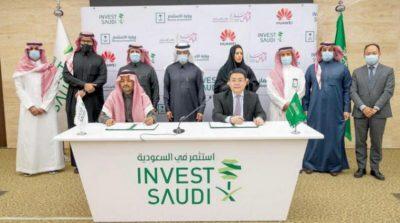 السعودية تحتضن أكبر متاجر هواوي خارج الصين