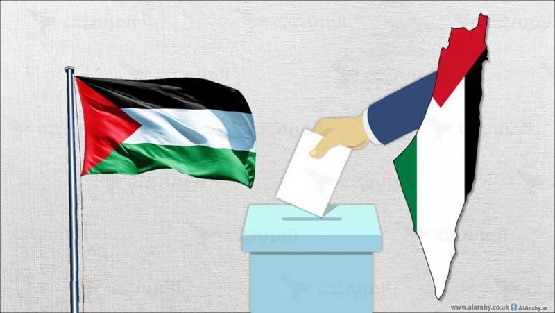 لجنة الانتخابات المركزية تكشف آلية ومستجدات إجراء الانتخابات الفلسطينية
