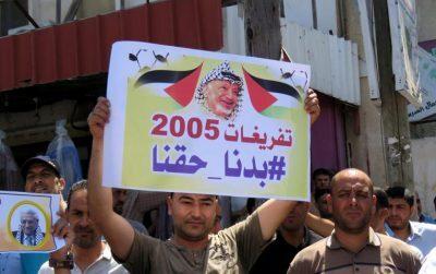 قيادي في فتح: هناك قرار رئاسي بحل قضيتي تفريغات 2005 والتقاعد المالي