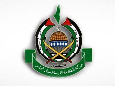 حماس تعلق على بدء شركات إماراتية باستيراد منتجات المستوطنات