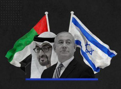 """الخليج اليوم - الإمارات تصادق على إنشاء سفارة لها بـ""""تل أبيب"""""""