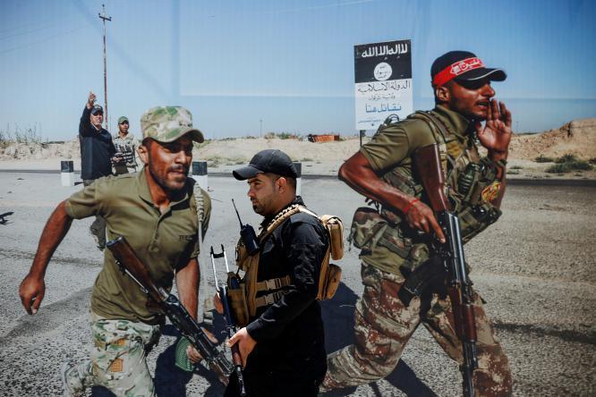 العراق يطلق عملية
