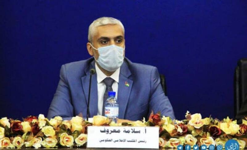 معروف: جلسة لخلية الأزمة نهاية الأسبوع لمناقشة الموقف من الإجراءات الحكومية