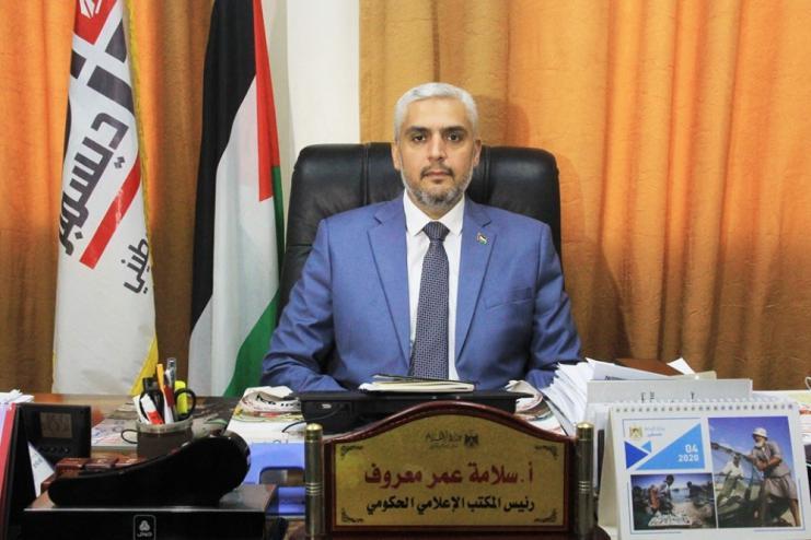 معروف: مقترحات عديدة يتم طرحها للتخفيف من أزمة موظفين غزة وتحسين واقعهم