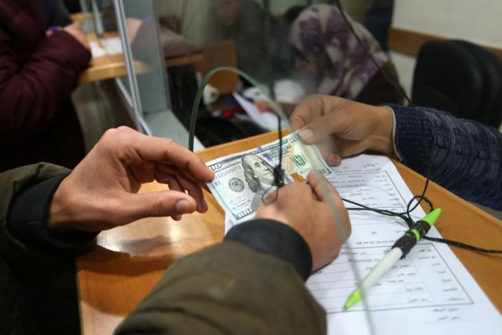 التنمية بغزة توضح الفئات المستفيدة من صرف