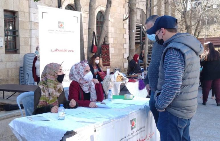 متى سينتهي التسجيل للانتخابات الفلسطينية؟