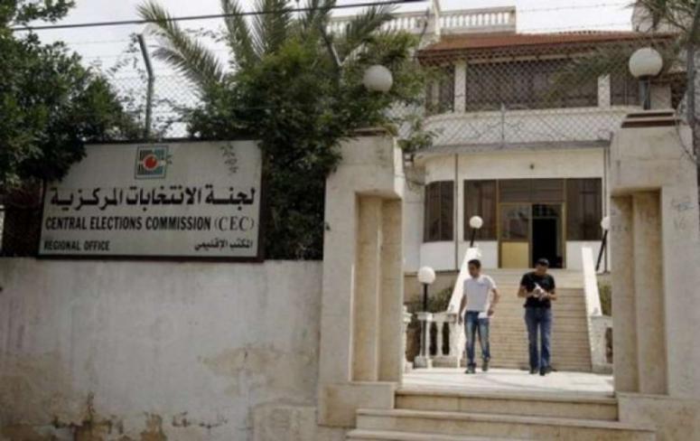 لجنة الانتخابات: وفد اللجنة سيصل قطاع غزة يوم الثلاثاء القادم
