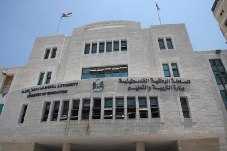 التعليم بغزة توضح مواعيد الامتحانات وكيفية انهاء الفصل الدراسي الأول وبداية الثاني