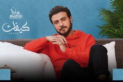 شاهد  ماجد المهندس يغازل الشعب اللبناني بأحدث أعماله الغنائية