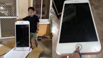 """تايلاندي يشتري هاتفاً """"أونلاين"""" ويكتشف أنه طاولة!"""