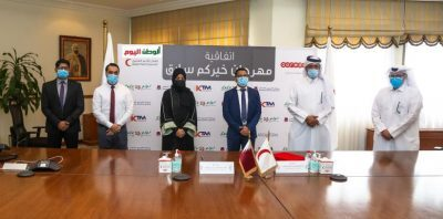 """الهلال الأحمر القطري ينظم مهرجان """"خيركم سابق"""" الرمضاني لتوفير طرود غذائية"""