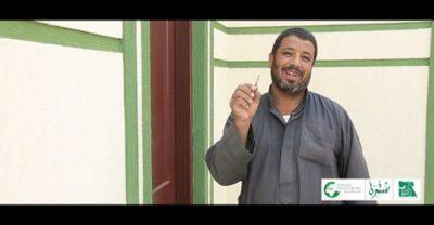 المرحلة الرابعة من مشروع مصر الخير للإسكان