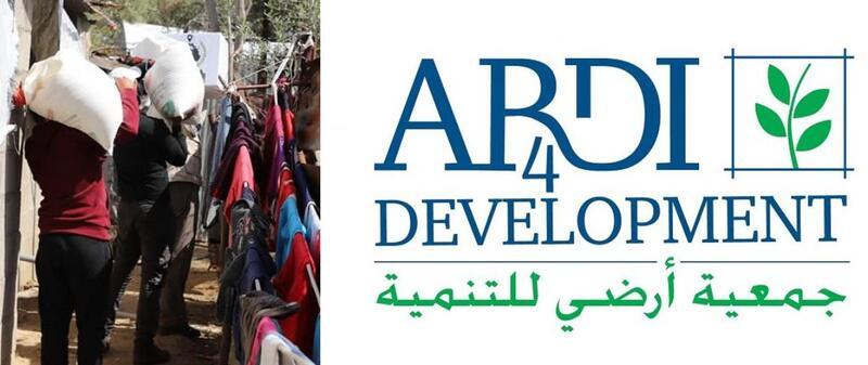 جمعية أرضي للتنمية تطلق برنامج مساعدات غذائية لـ