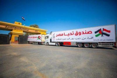 مساعدات مصرية تصل معبر رفح بانتظار دخولها قطاع غزة