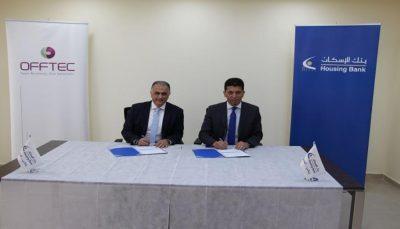 بنك الإسكان يوقع اتفاقية مع شركة أوفتك فلسطين