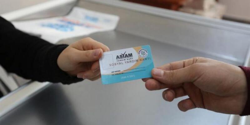 تعرف على شروط الحصول على بطاقة المساعدة المالية من ASYAM