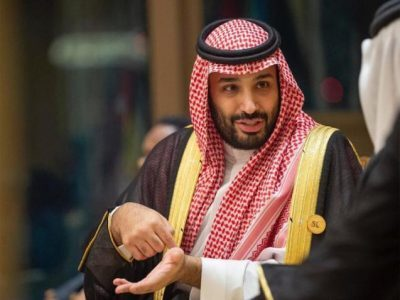"""بن سلمان يوجه بصرف 3.7 ملايين ريال من خلال مبادرة """"سند الزواج"""""""