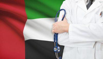 الإمارات تمنح الإقامة الذهبية للأطباء المقيمين في البلاد