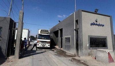 """صحيفة: لهذا السبب تتخذ إسرائيل إجراءات تخفيف """"محدودة"""" عن غزة"""