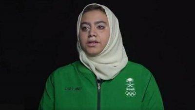 لاعبة الجودو السعودية تعلق على خسارتها أمام نظيرتها الإسرائيلية.. ماذا قالت؟