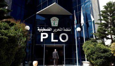 """حقوق الإنسان بـ""""المنظمة التحرير"""" تبحث التعاون والتنسيق مع لجنة الحريات النيابية في الأردن"""